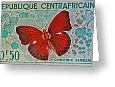 Republique Centrafricaine Butterfly Stamp Greeting Card