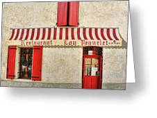 Restaurant In Provence Greeting Card