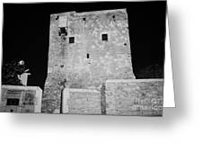 restored pyla tower a UN Partnership for the future project UNDP-PFF  Greeting Card