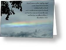 Revelation 10 Rainbow Greeting Card by Cindy Wright