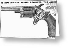 Revolver Ad, 1878 Greeting Card