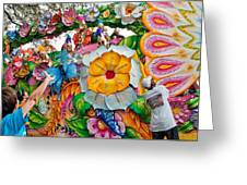 Rex Mardi Gras Parade Ix Greeting Card