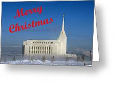Rexburg Temple Christmas Greeting Card