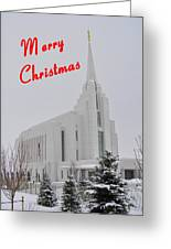 Rexburg Temple In Snow For Chritmas Greeting Card