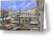 Rialto Dal Lato Opposto Greeting Card by Guido Borelli
