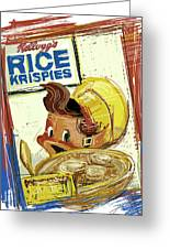 Rice Krispies Greeting Card