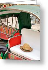 Rickshaw Greeting Card