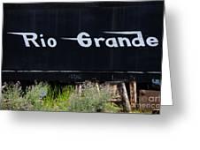 Rio Grande Greeting Card