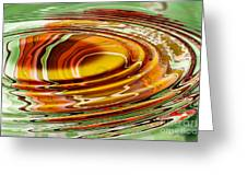 Rippled Abstract Greeting Card