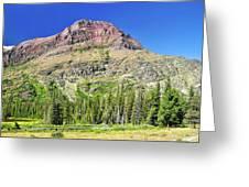 Rising Wolf Mountain Greeting Card