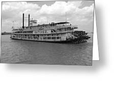 River Boat Queen Greeting Card