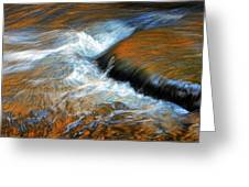 River Of Fire Greeting Card