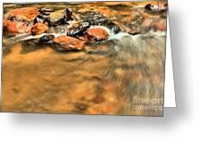 River Rock Swirl Greeting Card