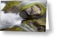 River Rocks II Greeting Card