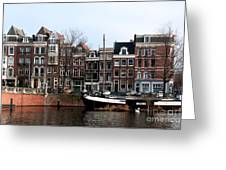 River Scenes From Amsterdam Greeting Card