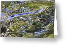 River Swirls - Abstract Greeting Card