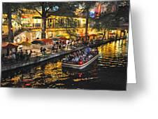 Riverwalk Escape Greeting Card