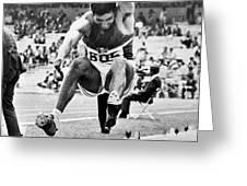 Roberto Carmona (1943- ) Greeting Card