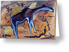 Rock Art No 2 Beast And Adder Greeting Card