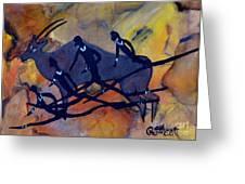 Rock Art No 6  Hunter's And Eland Greeting Card