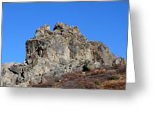 Rock Formation Greeting Card