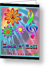 Rock Music Poster Greeting Card