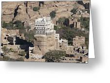 Rock Palace Greeting Card
