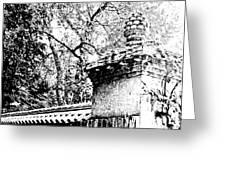 Rockefeller Garden Fence Greeting Card