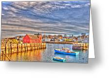 Rockport Water Color - Greeting Card Greeting Card