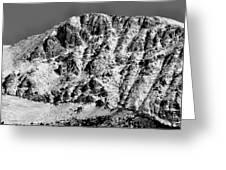 Rocky Mountain Ridges Greeting Card