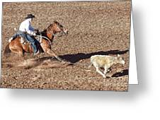 Rodeo 21 Greeting Card
