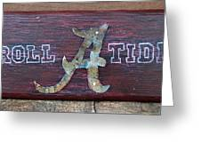 Roll Tide - Medium Greeting Card