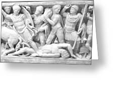 Roman  War Sculpture   Greeting Card