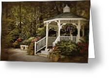 Romantic Garden Greeting Card