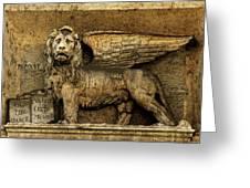 Rome Leo Greeting Card