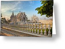 Rong Khun Temple Greeting Card