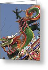 Roof Dragon Greeting Card