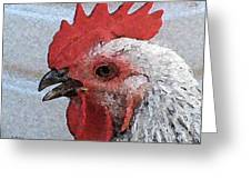 Rooster No. 2 Greeting Card