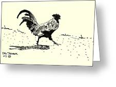Rooster's Stride Greeting Card