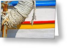 Rope And Boat Detail Greeting Card