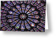 Rose Window In The Notre Dame Cathedral Greeting Card by Axiom Photographic