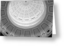Rotunda Greeting Card
