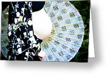 Rounds Greeting Card by Denice Breaux
