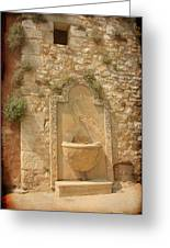 Roussillon Fountain Greeting Card