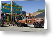 Route 66 The Real Mader Greeting Card