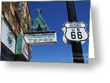 Route 66 Turquoise Tepee Greeting Card