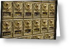 Rows Of Post Office Mailboxes With Combination Locks And Brass O Greeting Card