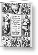 Roxana Tragaedia, 1632 Greeting Card