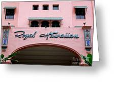 Royal Hawaiian Hotel Entrance Arch Greeting Card