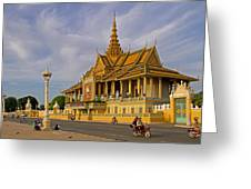 Royal Palace Greeting Card